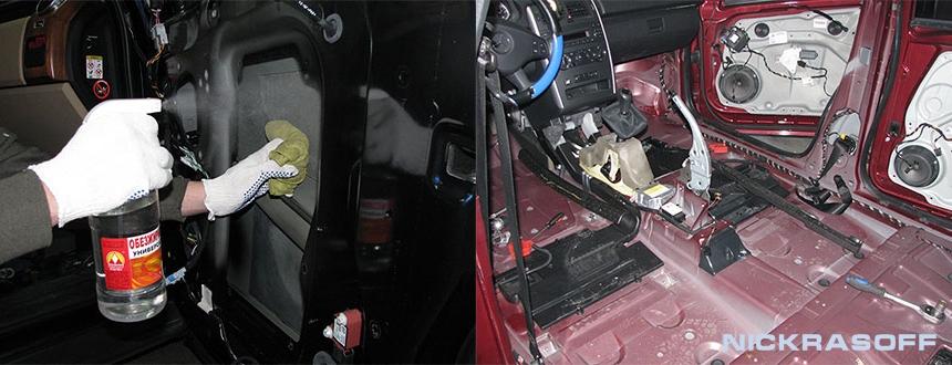 Подготовка автомобиля для проведения работ по шумоизоляции